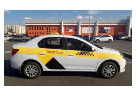 Служба такси - Яндекс + трансфер и доставка