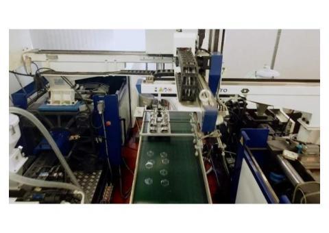Завод пластмассовых изделий
