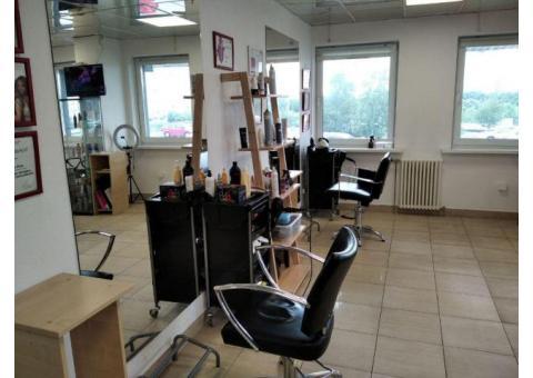 Уютная парикмахерская в 3 остановках от метро