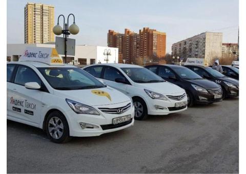 Бизнес - аренда авто для такси (7 автомобилей)!