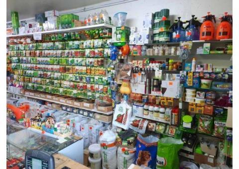 Магазин семян и удобрений